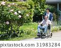 醫療·護理·輪椅圖像一對夫婦 31983284