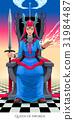 Queen of swords, tarot card 31984487