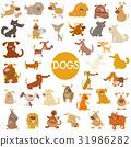 funny dog characters big set 31986282
