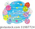 水球 开店 开办公室 31987724