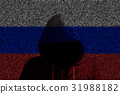 Hacker shininhg through russian computer code flag 31988182