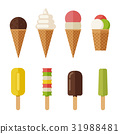 Ice cream flat icons set 31988481