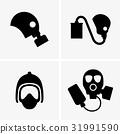 Gas masks 31991590