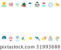 夏天图象例证框架 31993686