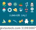 夏季大减价夏季大减价图图标 31993687