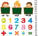 หมายเลข,คณิตศาสตร์,วิชาเลข 31995852