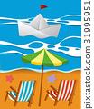 scene, boat, origami 31995951