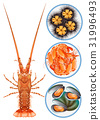 Four kinds of seafood on plate 31996493