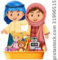 kid, muslim, toys 31996515