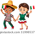 Happy boy and girl holding flag of Mexico 31996537