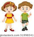 Happy boy and girl standing 31996541