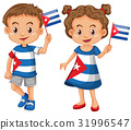 Happy boy and girl holding flag of Cuba 31996547