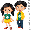 Happy boy and girl wearing shirt with flag  31996558