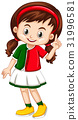 Little girl in green and red shirt 31996581