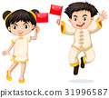 Happy boy and girl holding flag of China 31996587