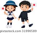 Boy and girl holding Japan flag 31996589