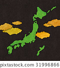 日本 日本列岛 云彩 31996866