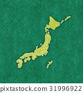 ประเทศญี่ปุ่น,แผนที่,แผนที่ประเทศญี่ปุ่น 31996922