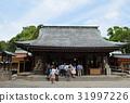 Omiya Hikawa Shrine hall of Saitama Prefecture 31997226