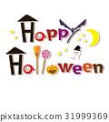 halloween, letters, vector 31999369