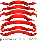 ribbon banner red 32000278