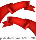 ribbon red vector 32000290