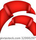 ribbon red vector 32000297