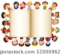 Blank book template with children on border 32000962