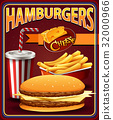 Poster design for hamburgers and fries 32000966