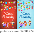 Two designs of birthday card template  32000974