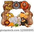 Zoo entrance with many wild animals 32000995