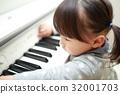 electric, piano, girl 32001703