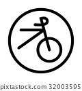 Bicycle icon - vector iconic design 32003595