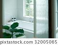 浴室 衛生間 洗澡 32005065