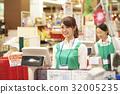 超級市場 超市 收款台 32005235