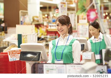 超級市場 32005235