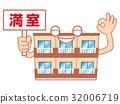 flat, condo, condominium 32006719