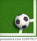 Soccer ball on grass. Football stadium. 32007927