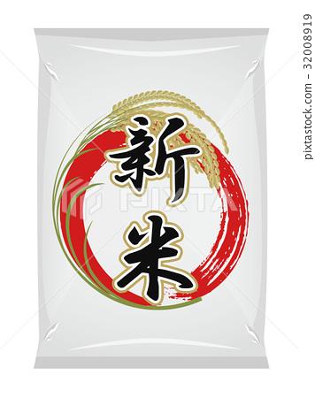 Rice bag 32008919