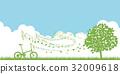 park, parks, bicycle 32009618