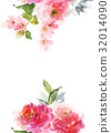 Greeting card with watercolor flowers handmade. 32014090