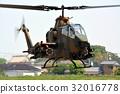 """攻击直升机""""AH-1眼镜蛇"""" 32016778"""