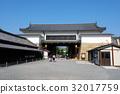 ปราสาทนิโจ,เกียวโต,มรดกโลก 32017759