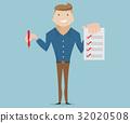 businessman with checklist cartoon 32020508