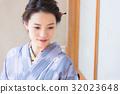 기모노 여성 (업) 32023648