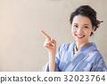 ผู้หญิงกิโมโน 32023764