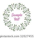decoration floral frame 32027455