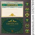 certificate, border, vector 32027804