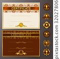 certificate, border, vector 32027806