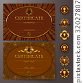 certificate, vector, design 32027807